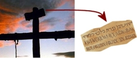 YHVH and the Sign on the Cross?