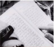 The Shemoneh Esrei - the Consummate Hebrew Prayer